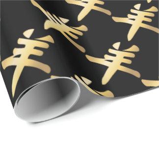Papier Cadeau Noir chinois de motif de chèvre de moutons de Yang
