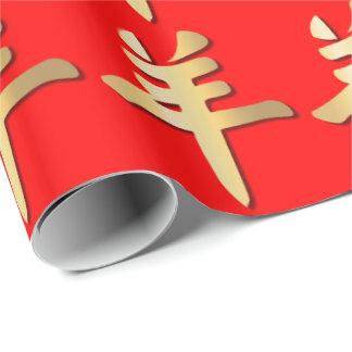 Papier Cadeau Rouge chinois de RAM de chèvre de moutons de Yang