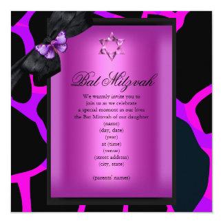 Papillon de pourpre de rose sauvage de bat mitzvah carton d'invitation  13,33 cm