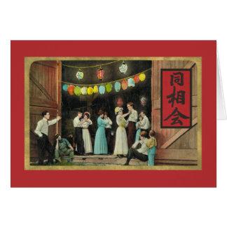 Partie chinoise de grange de nouvelle année carte de vœux