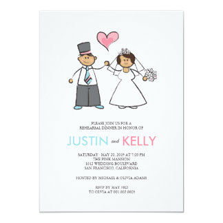 Partie mignonne de répétition de dîner de couples carton d'invitation  12,7 cm x 17,78 cm