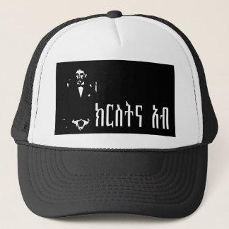 Père éthiopien de Dieu - KRSTNA-ABB - casquette