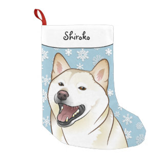 Petite Chaussette De Noël Bas de Shiba Inu de crème de Joyeux Noël