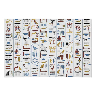 Pharaon (arrière - plan blanc)