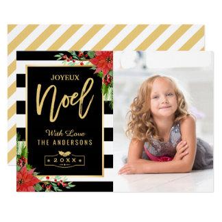 Photo florale d'or de Joyeux Noël de Joyeux Noel Carton D'invitation 12,7 Cm X 17,78 Cm