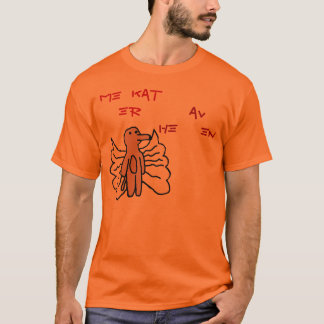 Pièce en t de ciel de Meerkat T-shirt