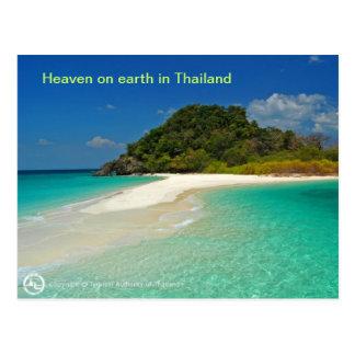 Plage de la Thaïlande Carte Postale