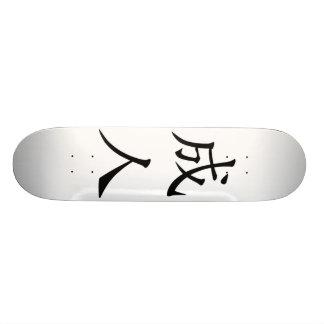 Planche À Roulette Planche à roulettes adulte japonaise de kanji