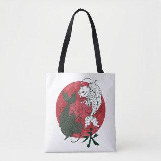 Poissons Yin de Koi de Japonais et sac fourre-tout