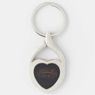 Porte - clé en métal : 99 noms d'Allah (arabe) Porte-clé Argenté Cœur Torsadé