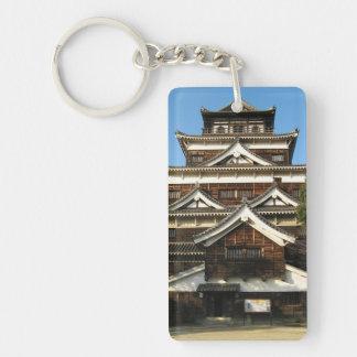 Porte-clés 広島城 de château d'Hiroshima, Hiroshima, Japon