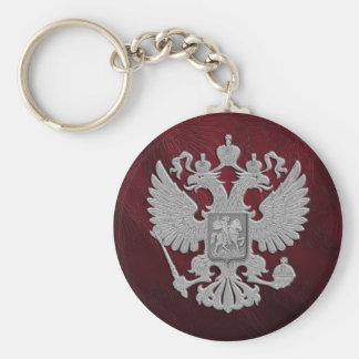 Porte-clés Aigle rouge de symbole russe double