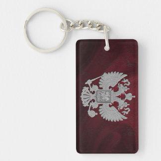 Porte-clés Aigle russe de double de symbole