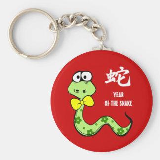 Porte-clés Année chinoise du porte - clé de cadeau