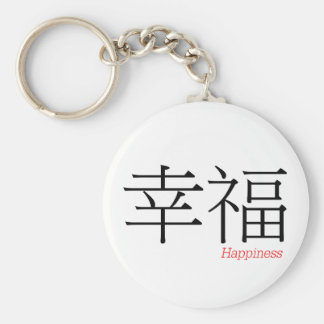 Porte-clés BONHEUR (xing'fu) en caractères chinois