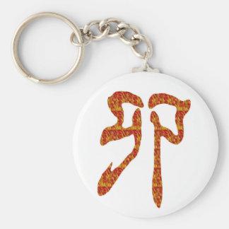 Porte-clés CADEAU rouge d'or de caractère chinois du