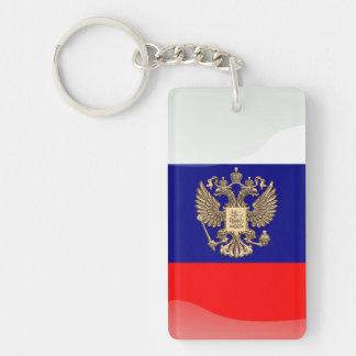 Porte-clés Drapeau brillant russe