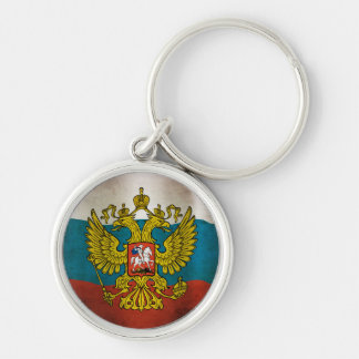 Porte-clés Drapeau de ondulation de la Russie