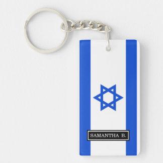 Porte-clés Drapeau d'Israélien