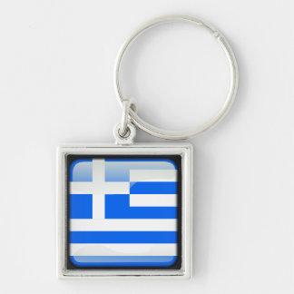 Porte-clés Grec poli