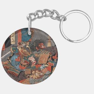 Porte-clés Héros samouraï Minamoto aucun Yorimitsu