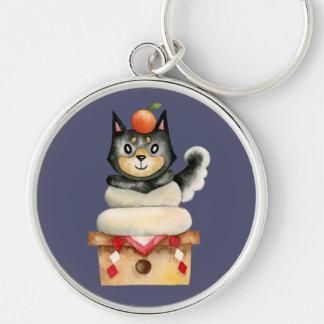 """Porte-clés Illustration d'aquarelle de chien de """"Mochi Shiba"""""""
