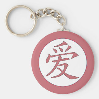 Porte-clés Japonais - 爱 chinois d'amour