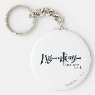 Porte-clés Japonais de Harry Potter
