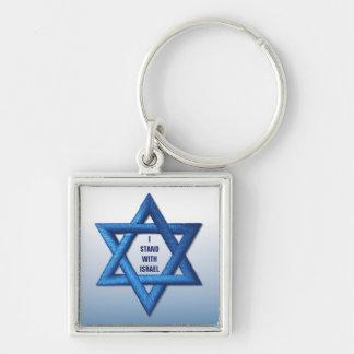 Porte-clés Je me tiens avec l'Israël