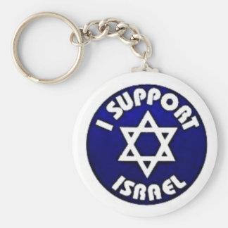 Porte-clés Je soutiens l'Israël - מגןדוד d'étoile de David