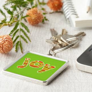 Porte-clés JOIE aux rayures de Noël, rouges et vertes