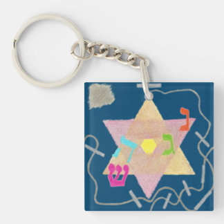 Porte-clés Miracle de porte - clé acrylique carré de Hanoukka