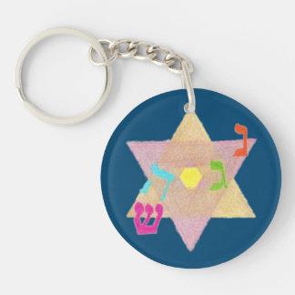 Porte-clés Miracle de porte - clé acrylique rond de Hanoukka