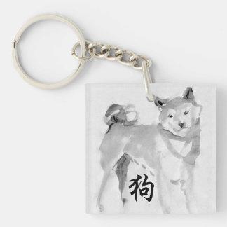 Porte-clés Monogramme chinois 3 de zodiaque de symbole de