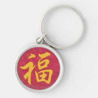 Porte-clés Porte - clé de caractère chinois de bonne chance