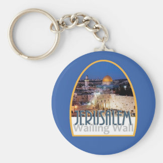 Porte-clés Porte - clé de l'ISRAËL