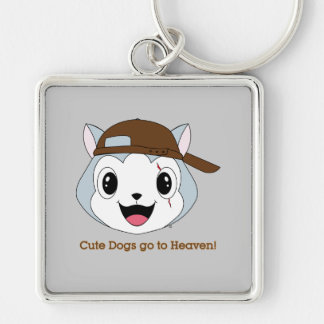 Porte-clés Porte - clé supérieur de Dog™