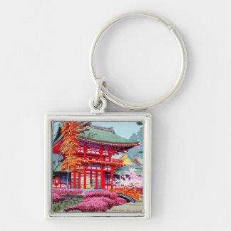 Porte-clés Ressort rouge japonais frais Asano Takeji de