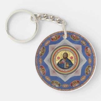 Porte-clés saint orthodoxe de religion d'église d'un dieu