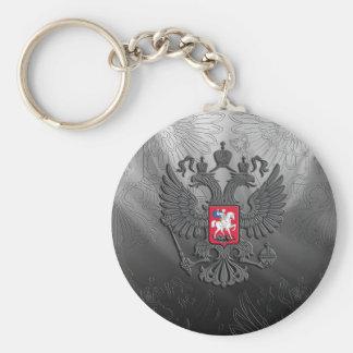 Porte-clés Symbole russe