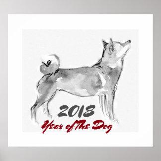 Poster 2018 ans du lavage d'encre de chien peignant