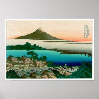 Poster 36 vues du mont Fuji, cru fin de Hokusai