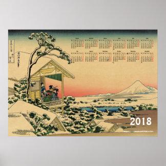 Poster Affiche 2018 de calendrier de Hokusai
