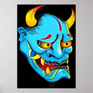 Poster Affiche de masque de démon de Hannya