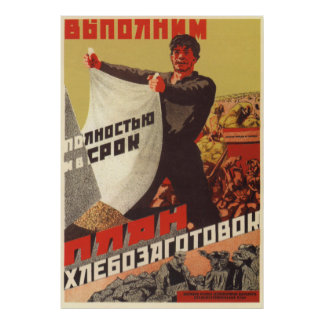 Poster Affiche kolkhozienne soviétique 1930 de propagande