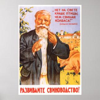 Poster Affiche kolkhozienne soviétique 1955 de propagande