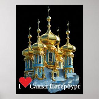 Poster Affiche Russie Russia de Moscou