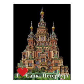 Poster Affiche St. Peters-château Russie Russia