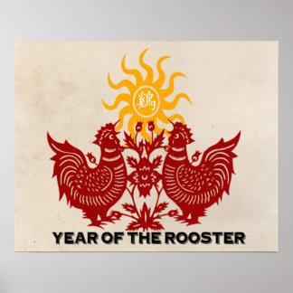 Poster Année du coq