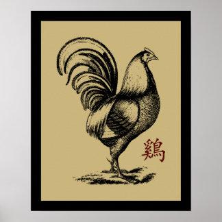 Poster Année du coq rétro